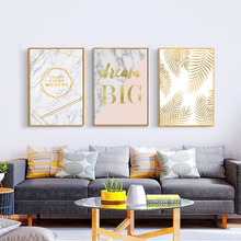 Nordic Gold Flamingo Posters And Prints Wall Art Canvas Painting Leaf Poster Cuadros Pictures For Living Room Unframed