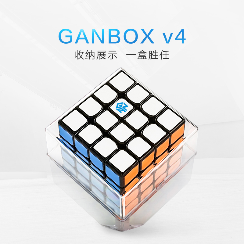 GAN460 M 4x4x4 Magnetic Version 4x4x4 Speed 4x4 Gan 460 M Magic Cube Puzzle Professional Educational Toys For Kids