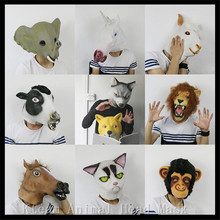 Hot !!! Party Cosplay Creepy Horse Mask Halloween Costume Elephant Unicorn Mask Latex Animal Mask Dog Cat Cow Monkey Lion Mask