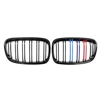 עבור BMW F20 F21 1 סדרת 2010 11 12 13 2014 1 זוג רכב מבריק שחור M-צבע 2 פסיס קו קדמי מרכז כליות גריל ראסינג גריל