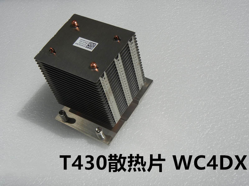 0WC4DX WC4DX For PowerEdge T430 Heatsink With Grease