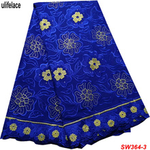 Royal blue Swiss Voile Lace Cotton Dry Fabric High Quality In Switzerland for Women dress SW-364
