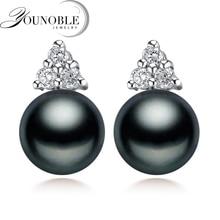 100% подлинная черная жемчужина серьги для женщин реального пресноводные жемчужные серьги серебряные ювелирные изделия, красивые серебряные серьги подарок на день рождения