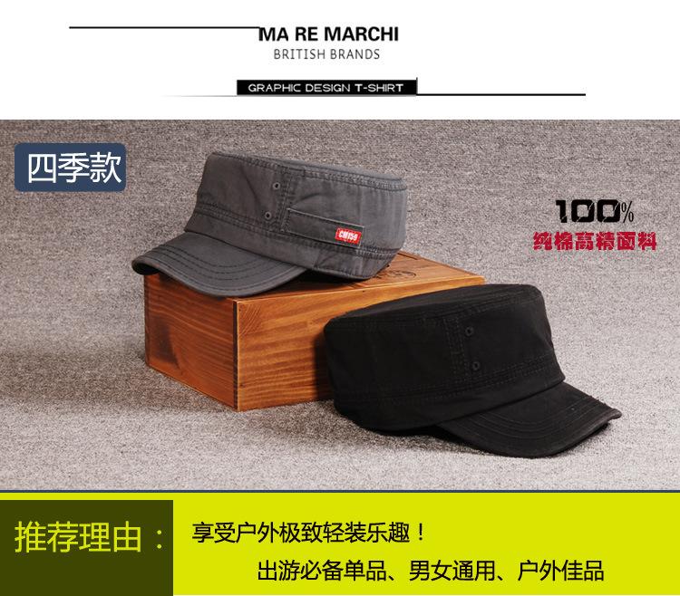 622c38cf8c 2017 dos homens novos Chapéus de Inverno versão Coreana do novo dos ...