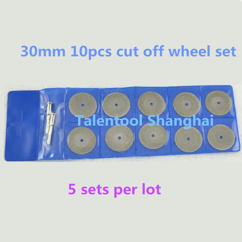 Talentool 10Pc 30mm high Quality Emery Diamond Coated Double Side Cutting Discs cut off blade Grinding disc dremel rotary tool hilda 10pcs emery diamond coated double side cutting discs cut off blade grinding disc 1 mandrel for dremel rotary tools