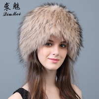 Natural Fox Fur Hat Beanies For Female Women Russian Dyeing Raccoon Fur Luxury Beanie 2017 Newest