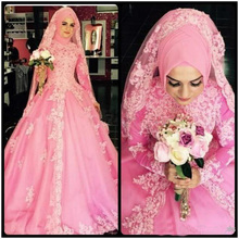 Vintage Turkey Muslim Wedding Dress Hijab Veil Pink Princess High Neck Long Sleeve Bridal Gown 2017
