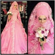 Vintage Turkey Muslim Wedding Dress Hijab Veil Pink Princess High Neck Long Sleeve Bridal Gown 2017 Vestidos De Novia