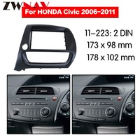 Car DVD Player frame For 2006 2011 Honda Civic 2DIN Auto AC Black LHD RHD Auto Radio Multimedia NAVI fascia