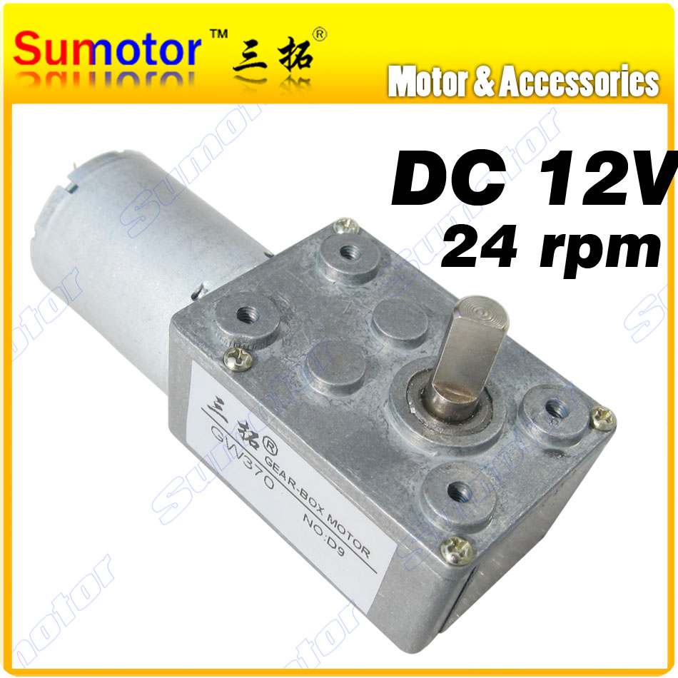 GW370 12V 24RPM DC mirco Worm Reduction Geared motor Low speed Electric gear Motor reversible variable for DIY robot RC car tank dc motor 12v for children electric car rc car dc engine 6v baby car electric engine rs550 motor with 12 teeth and 8 teeth gear