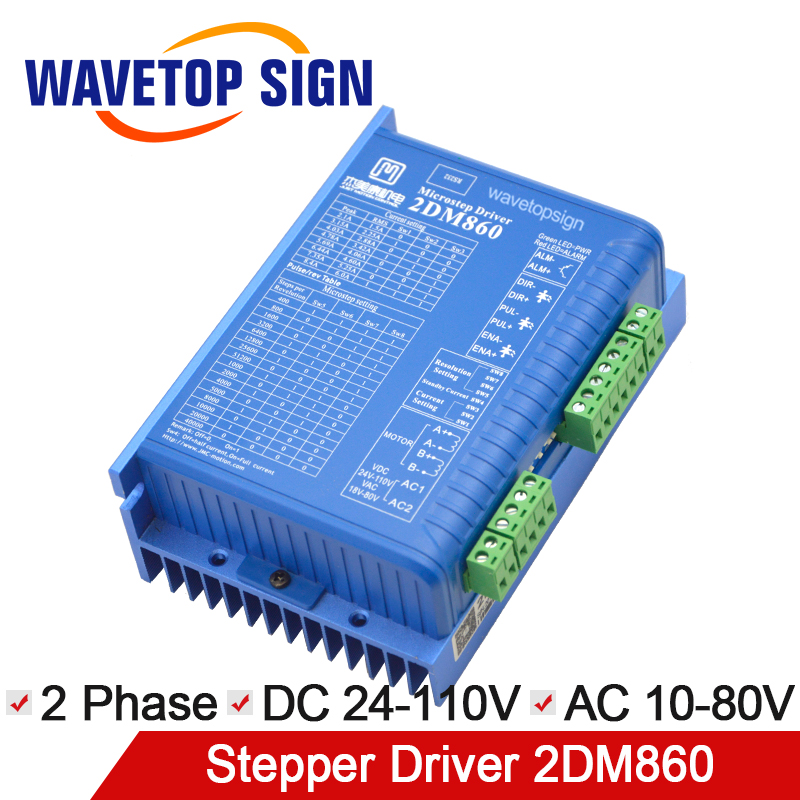 Digtial Stepper Motor Driver 2Phase 2DM860 10V 80VAC Current 2 1 8 4A use for CNC