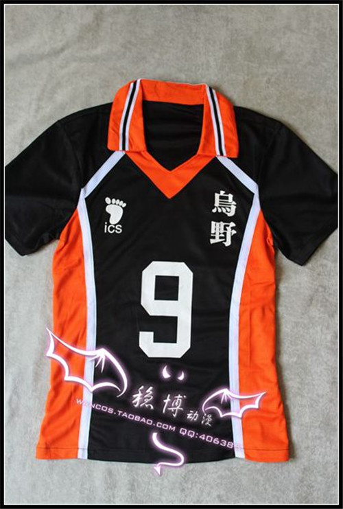 Ny ankomst Haikyuu !! Karasuno Gymnasium Volleyballklubb Tobio - Kostymer - Bilde 3