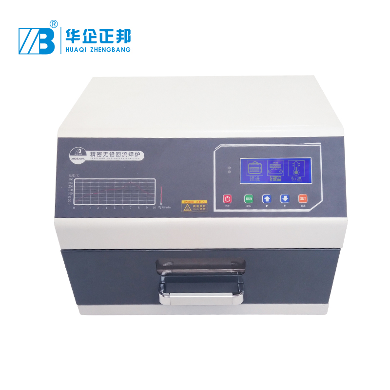 Lead Free Hot Air Cheap SMT Reflow oven Station PCB Surface Mounter Reflow Oven Infrared Hot Air Reflow Oven