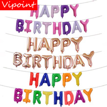 VIPOINT PARTY 16inch rose gold silver happy letter foil ballon wedding event christmas halloween festival birthday party HY-137