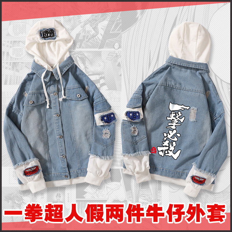 One Punch Man Denim <font><b>Jacket</b></font> Cosplay Costume Spring Autumn Casual <font><b>Bomber</b></font> <font><b>Jackets</b></font> Jean <font><b>Jacket</b></font> <font><b>Unisex</b></font> Outwear Cowboy S-3XL image