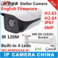 Dahua Stellar H2.65 4MP IPC-HFW4431K-I4 network ip camera support POE IP67 IR 120M DH-IPC-HFW4431K-I4 web camera with bracket