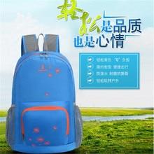 Sports Backpack Foldable TANLUHU 686 Nylon Cycling Men Women Outdoor Climbing Hiking Bag