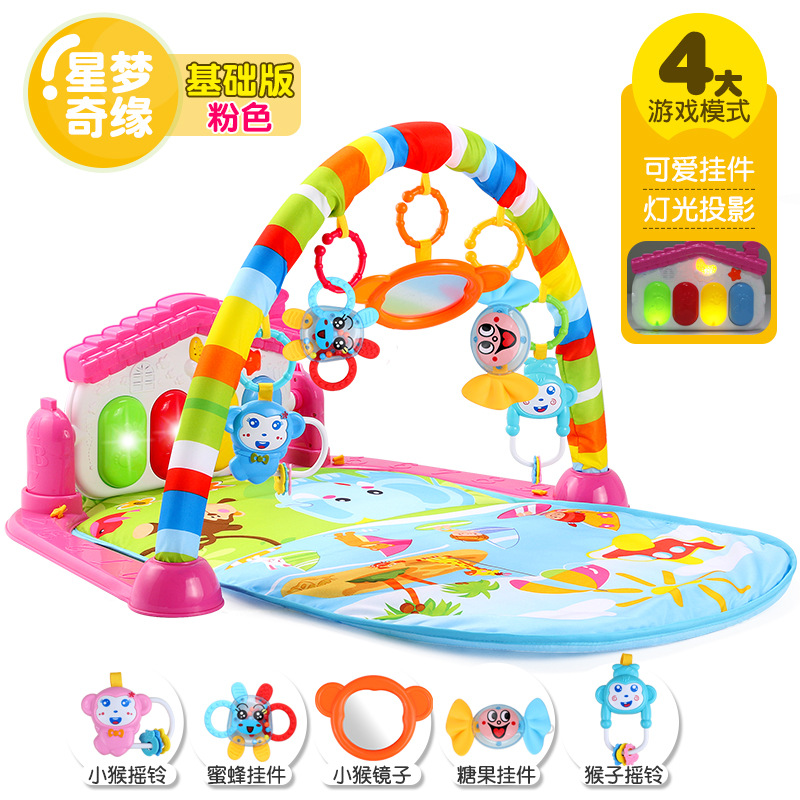Baby game pad game mat soft child play tapaete fitness frame ...