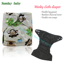 Minky pocket cloth diaper bamboo charcoal inner double leg gusset  reusable baby nappy