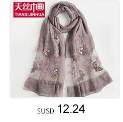 xiajisimaoguanlian7-28_06