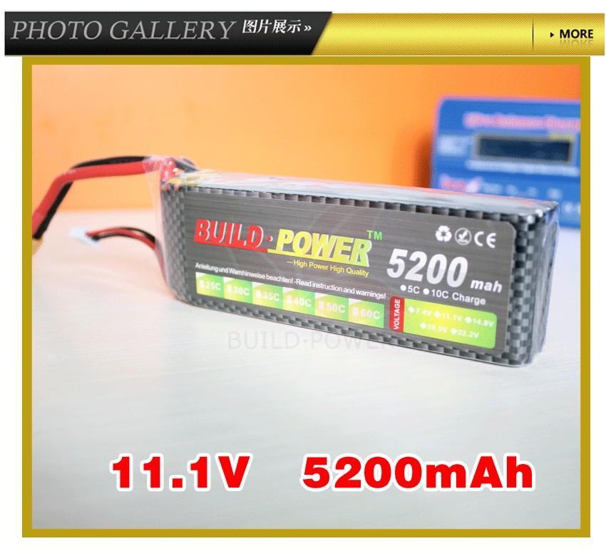 5200mah battery (6)