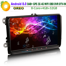 9″ Octa-Core Capacitive Android 8.0  Car Multimedia Player for VW Caddy Polo v6r GPS WiFi TPMS 4G DVR DTV-IN DAB+ Bluetooth SWC