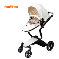 foofoo baby stroller High landscape can changed into sleeping basket leather