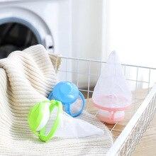 1 pièces couleur aléatoire laine épilation dispositif maison nettoyage blanchisserie balle maille filtre sac flottant Style lavage vêtements Machine boule de lavage machine laver attrape poils machine laver