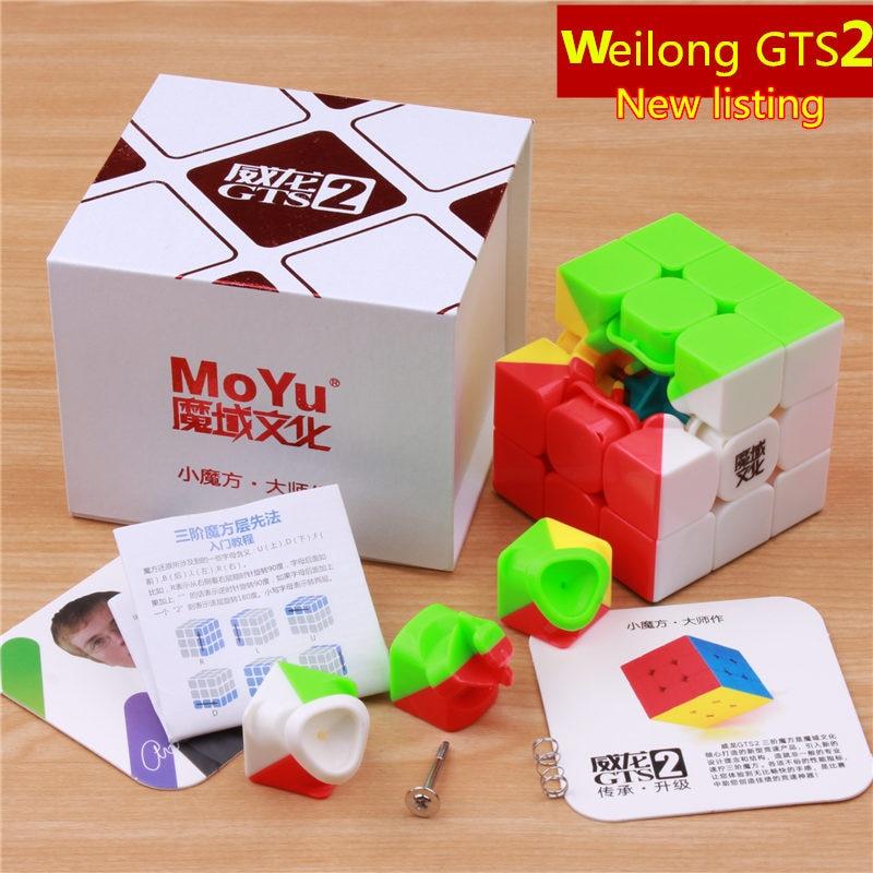 57mm 3x3x3 moyu weilong gts puzzle magie viteză cub cubo magico - Jocuri și puzzle-uri - Fotografie 5