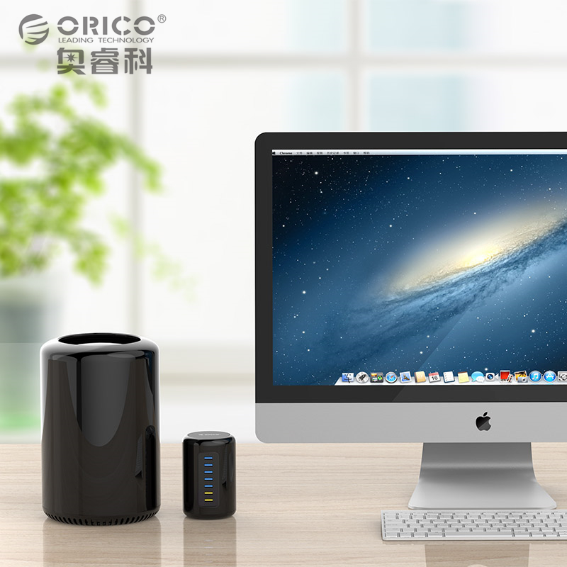 ORICO RH7C2 Marc Design 7 Ports USB HUB 3.0 with Two BC1.2 Charging Port-Black