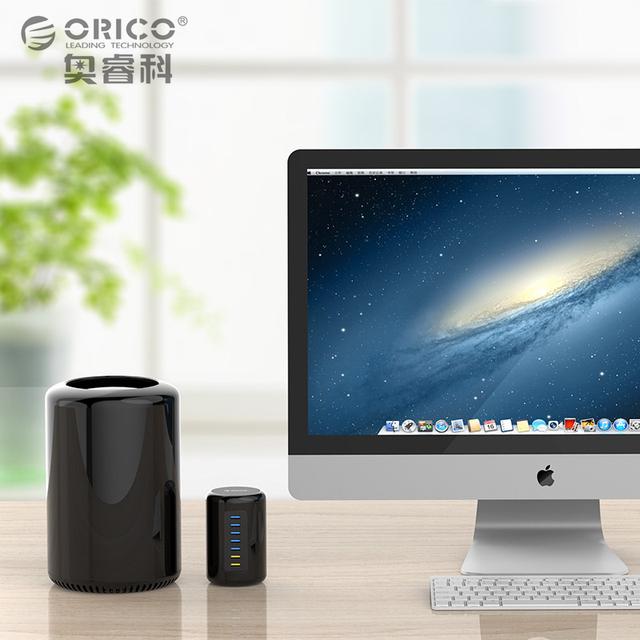 ORICO RH7C2 Marc Diseño HUB de 7 Puertos USB 3.0 con Dos BC1.2 Puerto de Carga-Negro
