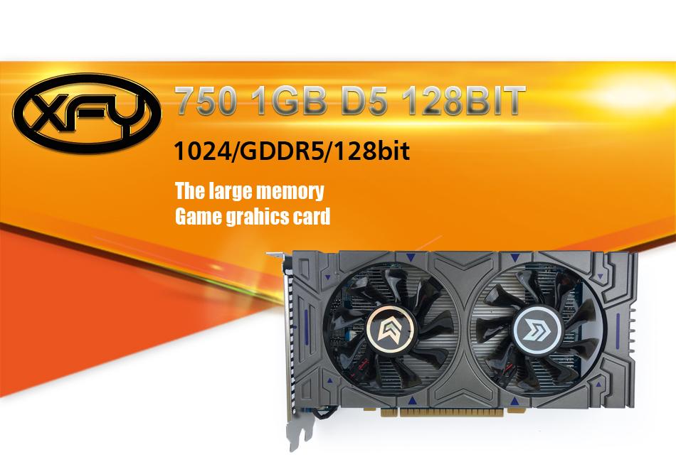 750-1GB-D5-128bit_01
