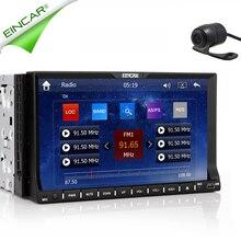 Eincar 7 inch Car DVD Player FM Accessory Movie Stereo Audio GPS Auto Radio SD in dash car stying Steering Wheel Autoradio