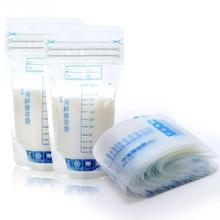 20 шт детские пакеты для хранения грудного молока для хранения молока 250 мл PBA бесплатно безопасное хранение грудного молока Фидер для кормления