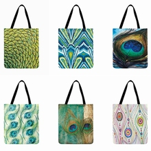 Art Peacock Feather Printed Tote Bag For Women Linen Fabric Foldable Shopping