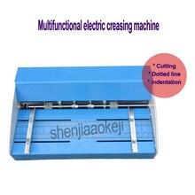 460 мм электрическая машина для складывания бумаги A3 creaser Scorer И Перфоратор машина для перфорации бумаги машина для сгибания бумаги