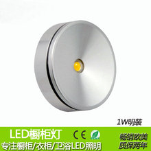 10pcs/lot Mini Downlight Under diameter 38mm  Cabinet Spot Light 3W Ceiling Recessed Lamp AC85-265V Down lights free shipping