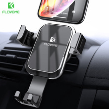 FLOVEME Gravity Auto Locked Car Phone Holder For iPhone X XR 7 8 Plus Vent Mount Car Phone Holder Stand Support For Phone In Car
