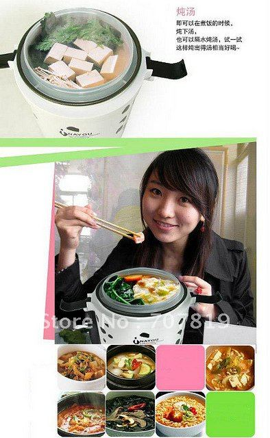 NAYOU Brand 1.1L Smart Mini Rice Cooker Lunchbox On Its Own Perfect Tool for the Working Individual for soup, rice,etc 8pcs/lot