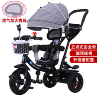 Swivel Seat Baby Tricycle Bike Children Bicycle Stroller Trolley Three 3 Wheel Baby Carriage Child Pram Buggy Pushchair 6M~5Y