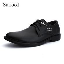 Мужские модельные туфли натуральная кожа 2017 бизнес модные мужские туфли-оксфорды кожаные ботинки на шнурках большой Размеры 37-47 Бесплатная доставка