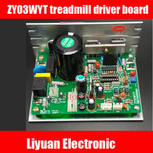 1 pcs ZY03WYT loopband driver board/running elektrische printplaat/Universele loopband board power board