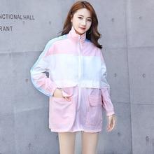 Модная цветная Солнцезащитная одежда для женщин летняя трендовая свободная Солнцезащитная одежда с длинными рукавами