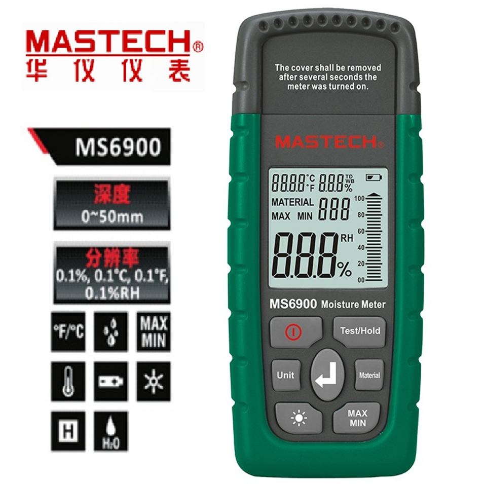 Mastech MS6900 higrometre Mini Digital Moisture Meter Wood/ Lumber/Concrete Buildings Humidity Tester with LCD Display high precision digital electric moisture meter wood timber plank humidity moisture content tester gauge with 11mm probe vc2ga