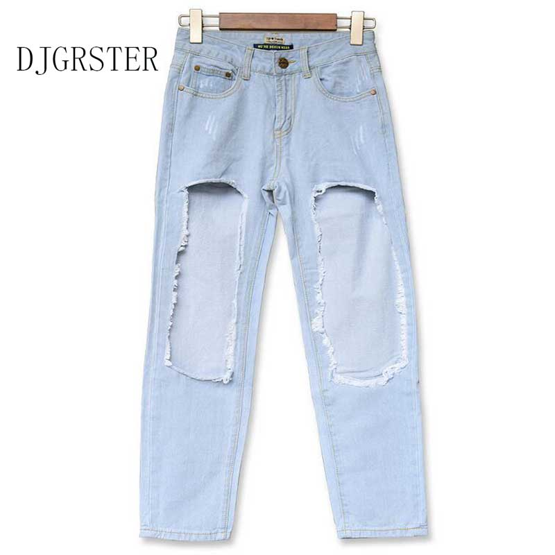 DJGRSTER Jeans Women Demine Pants Sexy Ripped Jeans Summer Big Holes Washed Casual Slim Jeans Women