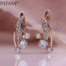 PATAYA New Sector Dangle Earrings 585 Rose Gold Unique Party Fashion Jewelry Round Natural Zircon White Symmetry Cute Earring(China)