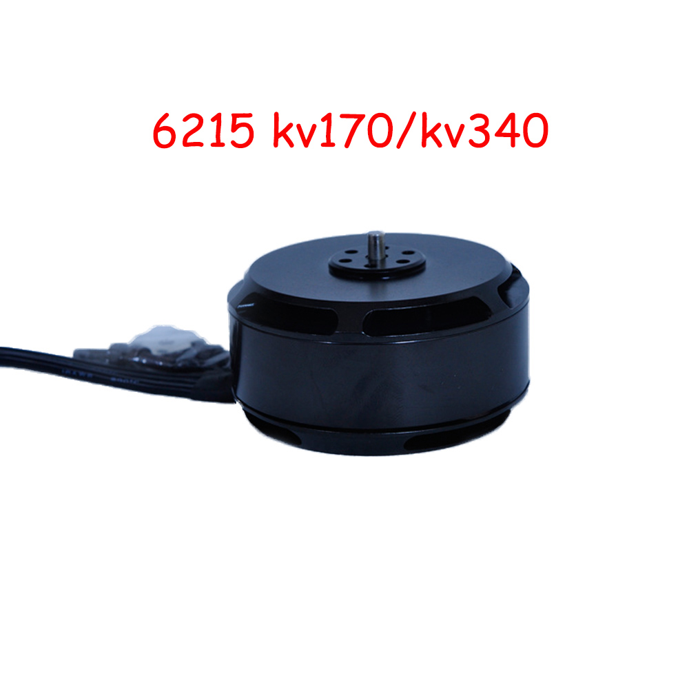 6215 KV170/KV340 Brushless Motor Agricultural Protection Drone Multi-axis Accessories 1855 carbon paddle positive and negative propeller multi axis agricultural plant protection drone accessories