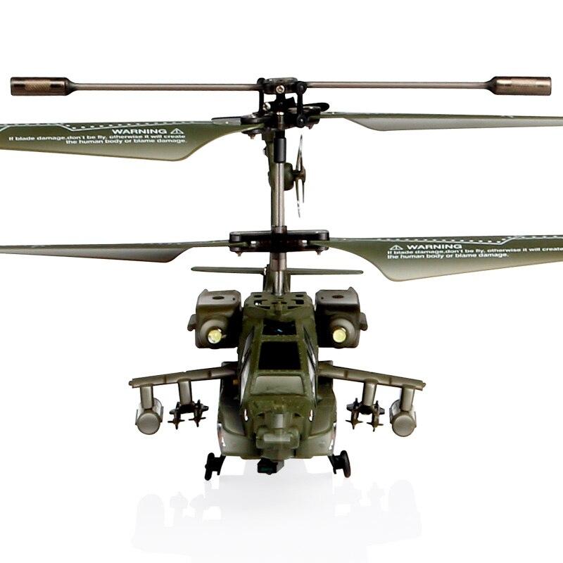 Elicottero Stock Colon States