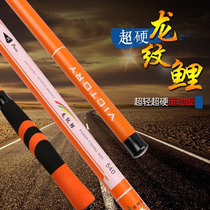 3.6M,4.5M,5.4 M6.3M,7.2M Carbon Fishing Rod Orange&Blue Hand Streams Lake River Ocean Ultra-light Ultrafine Rod 012