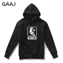 Kamaz Truck Car Logo Men Hoodies Women Coats Casual Automobile Zipper Outerwear Fashion Sweatshirt Brand Clothing Plus Size 3XL